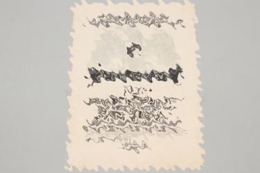 1939 NSRL Reichssieger sports certificate - rare