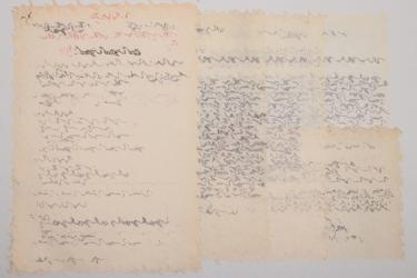 "NJG 1 ""Zahme Sau"" kill report document grouping Hptm. von Bonin"