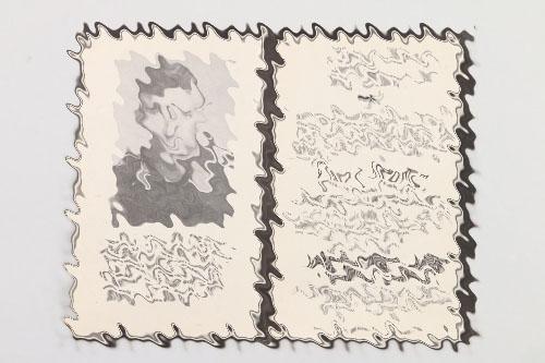 Death card BANDENKAMPF 1943