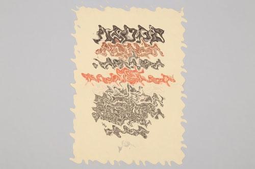 NSDAP Gauleitung Wien Abstammungsnachweis