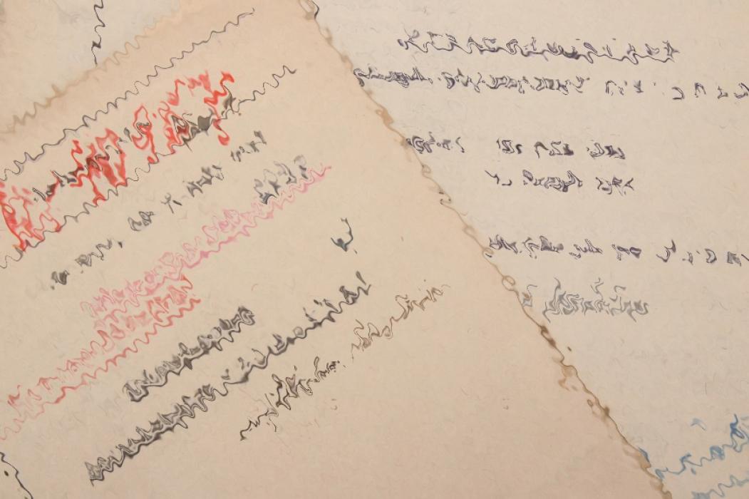 """2+ war diaries to battleship """"Tirpitz"""" 1944"""